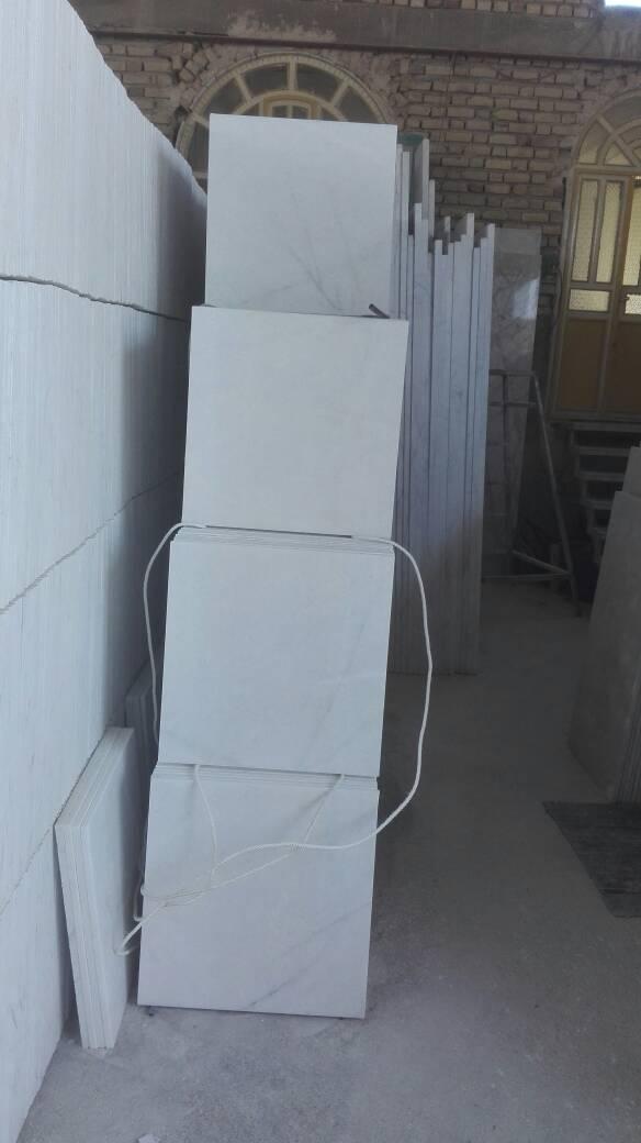 PERSIAN WHITE TILES