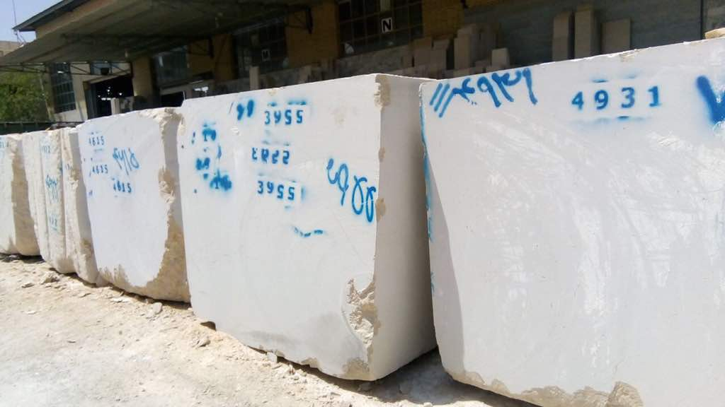 Beige Marble Blocks from Turkey