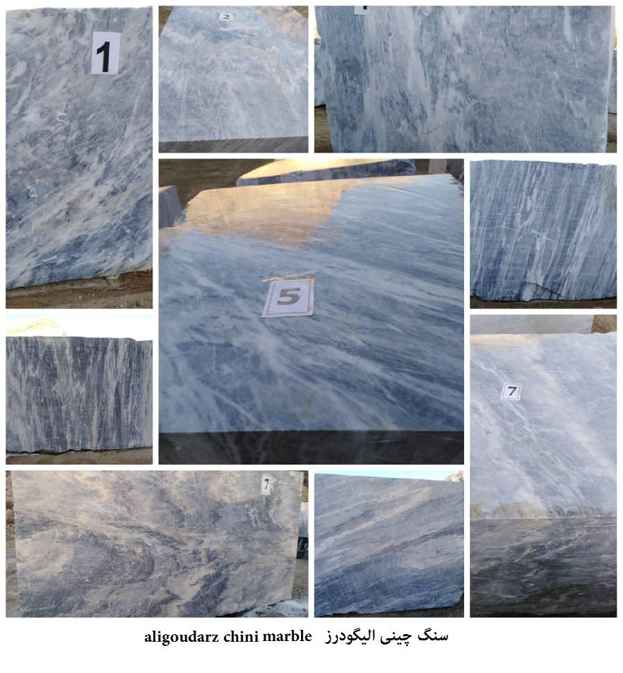 Aligoudarz Chini Marble