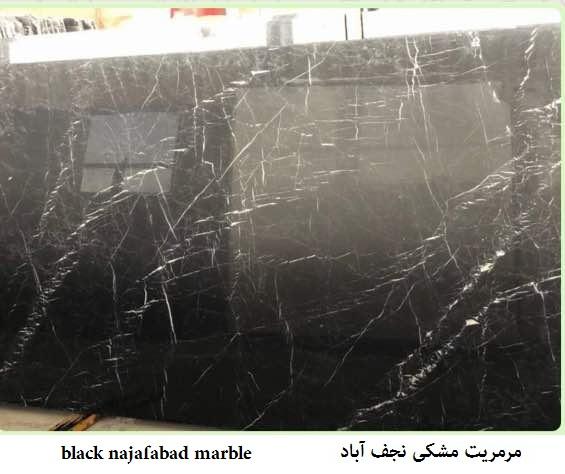 Black Najafabed Marble