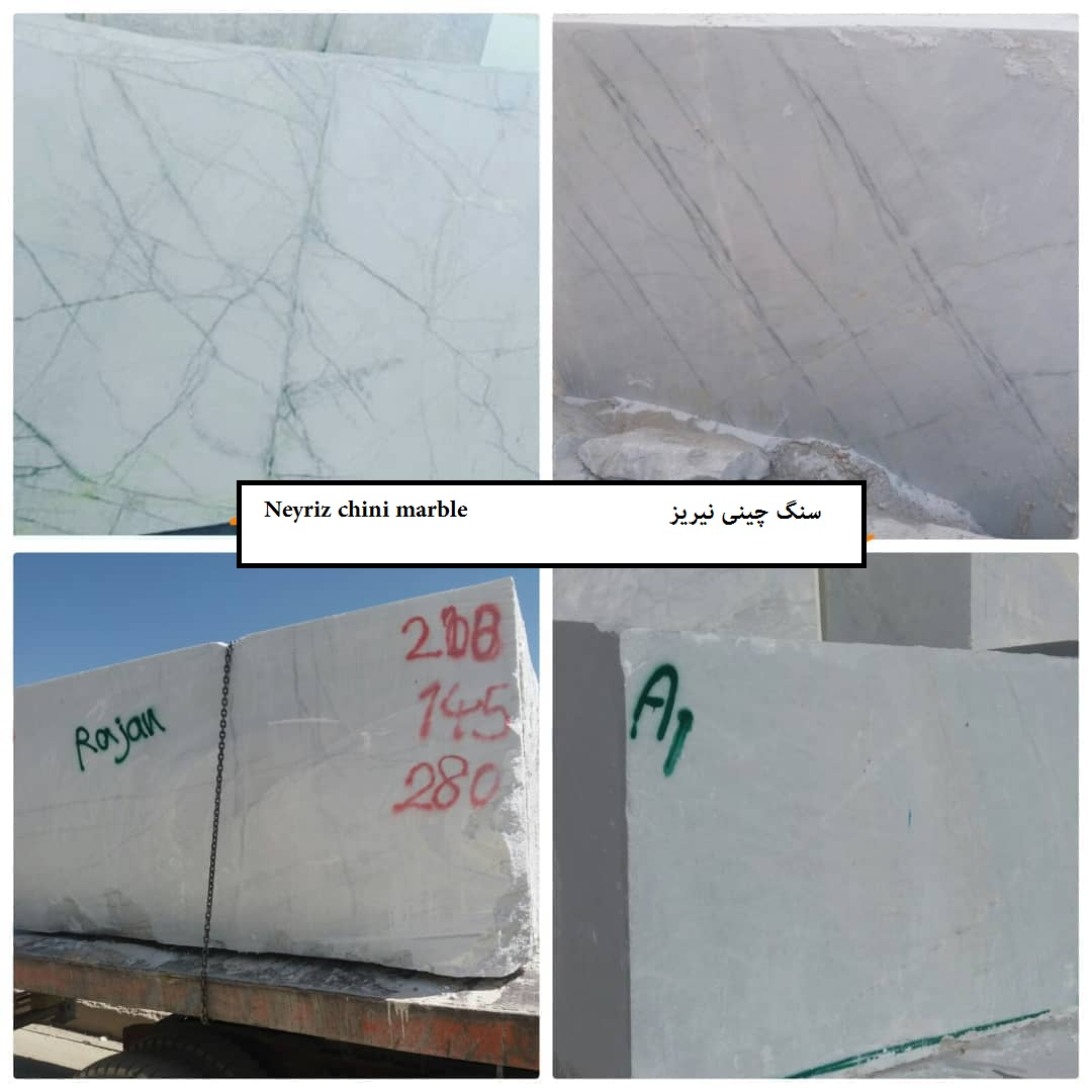Neyriz Chini Marble Blocks