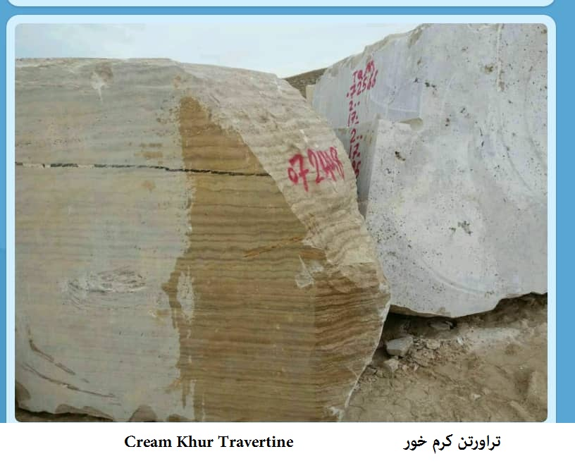 Cream Khur Travertine