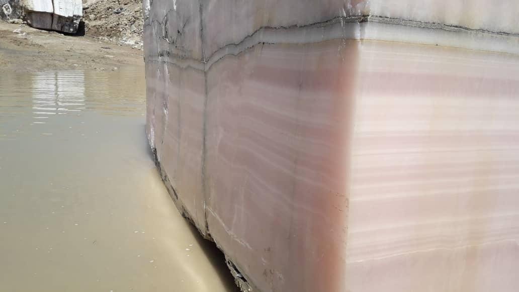 Iranian Pink Onyx Stone Blocks