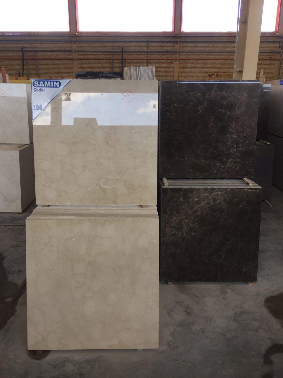 Marmarit  Iran Stone Tile