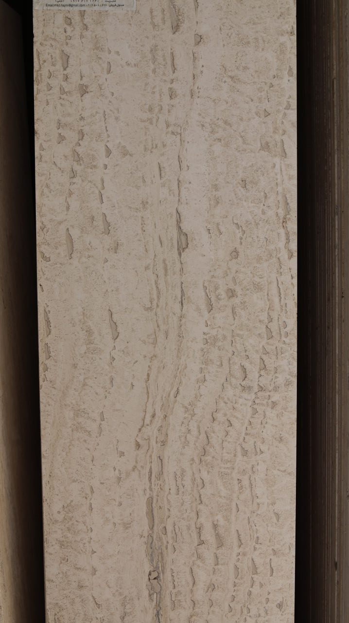 Beige Travertine from Iran