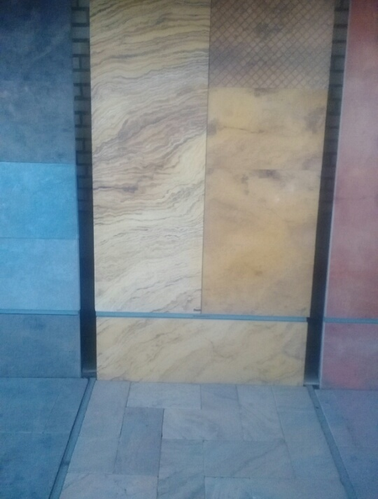 Yellow Travertine Flooring Tiles