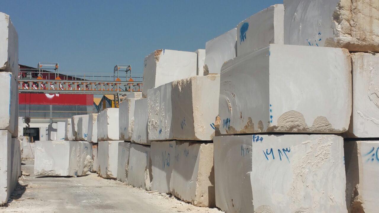 Iran beige marble