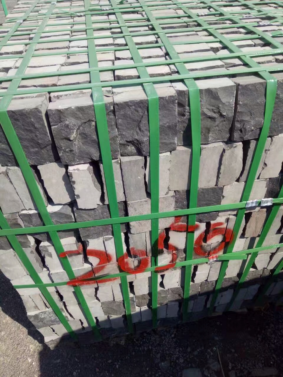 Chinese G778 Black Basalt Cube Stone Natural surface