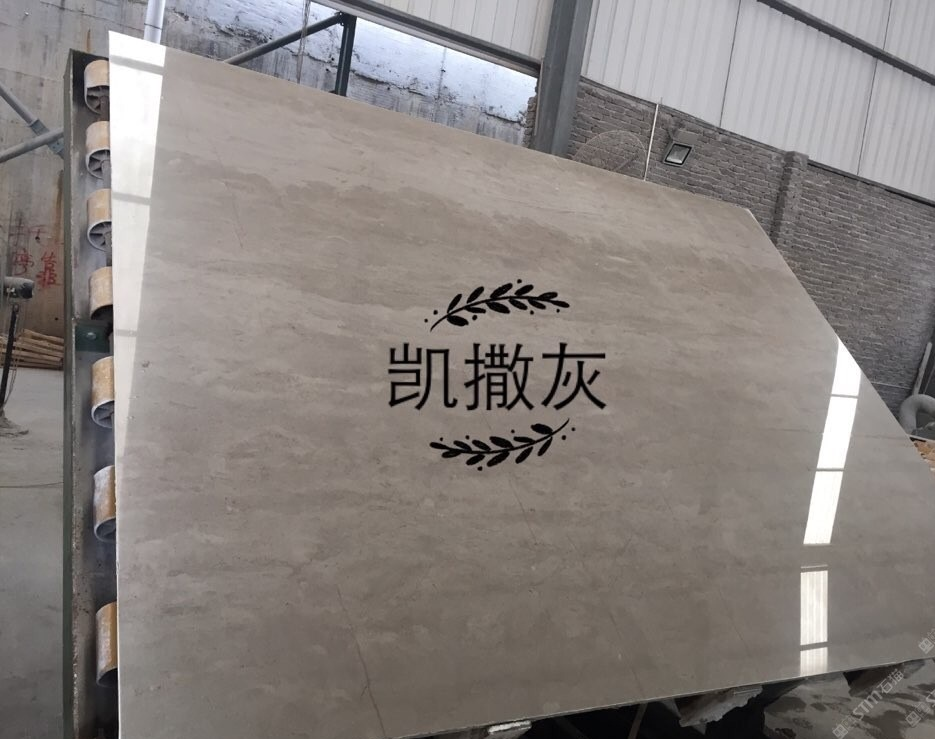 China Grey Marble Cesar Grey Slabs