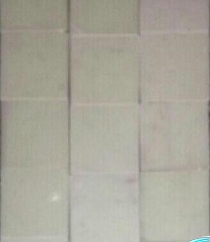 Maneli Onyx Tiles