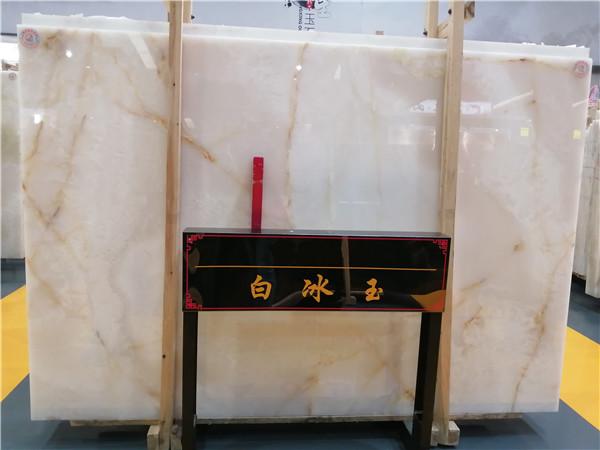 China White Ice Jade With Nice Surface