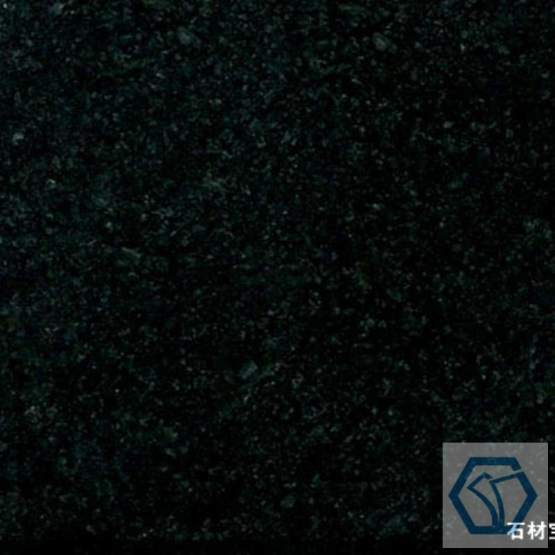 India Black Granite
