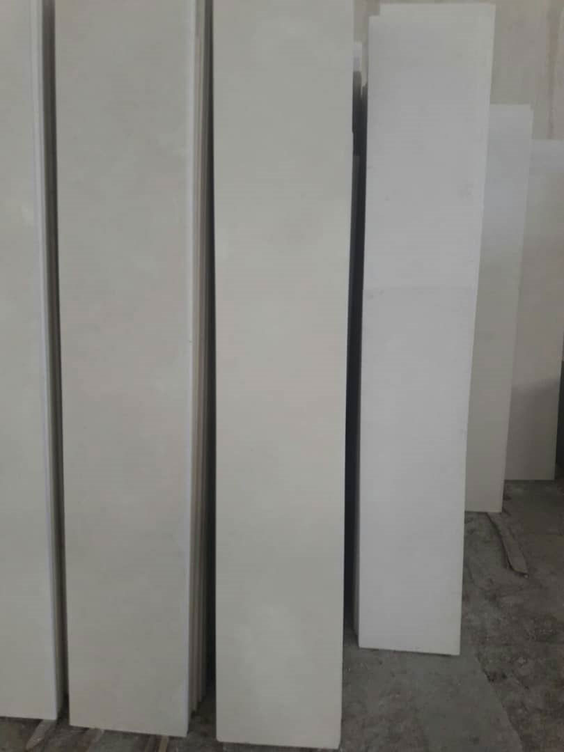 Iran White Limestone