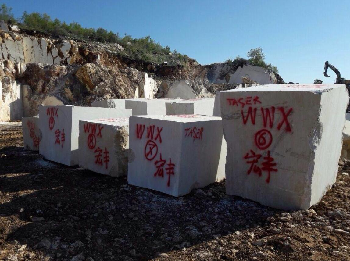 Jinye Marble blocks