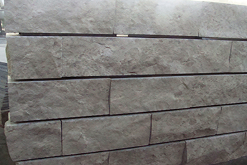Split Gohare Limestone