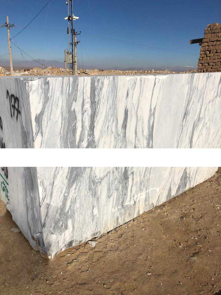 Persian Arabscato Marble