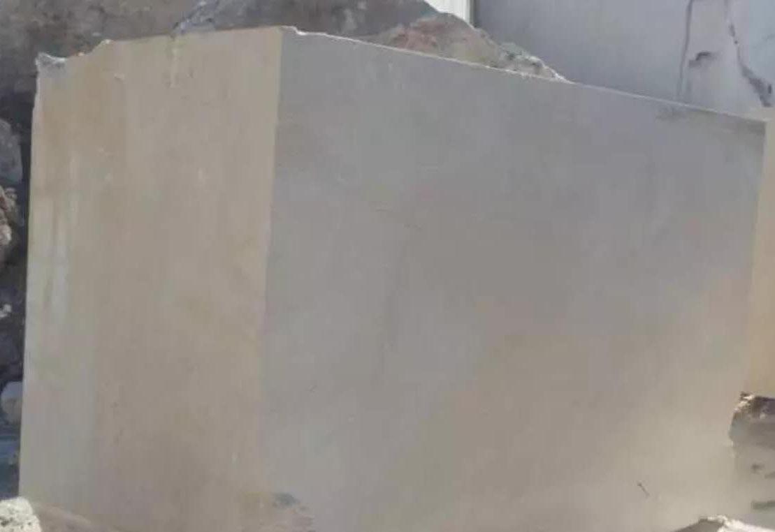 Magnolia beige marble block