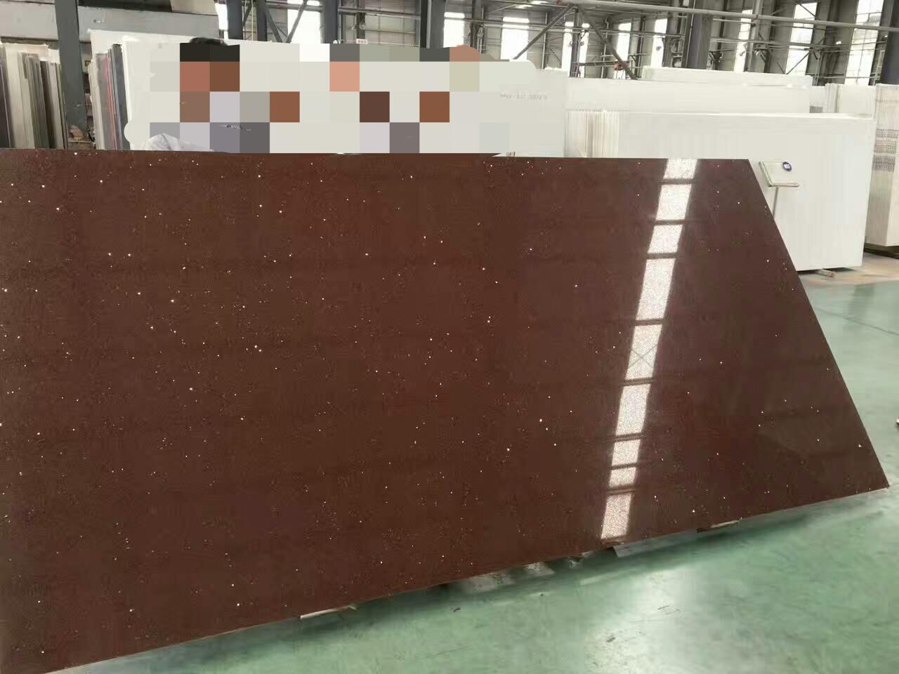 Galaxy brown color quartz slabs