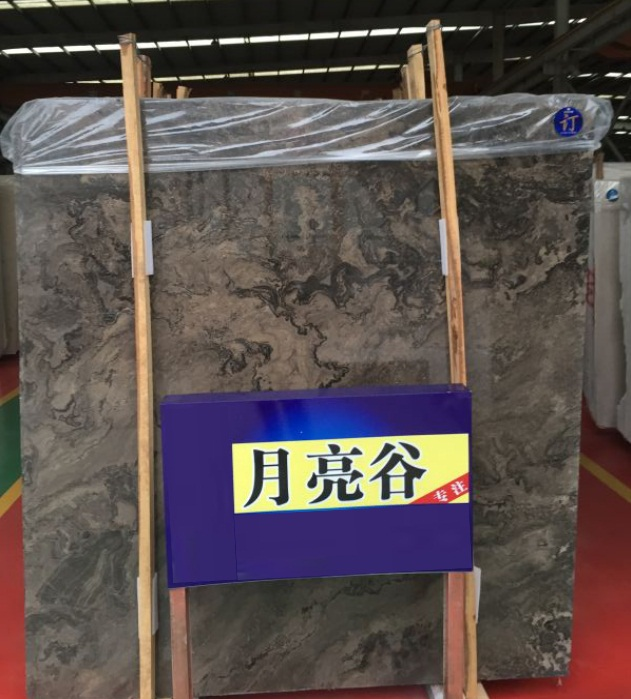Polished Brown Moon Valley Marble Slabs Wall and Floor Covering