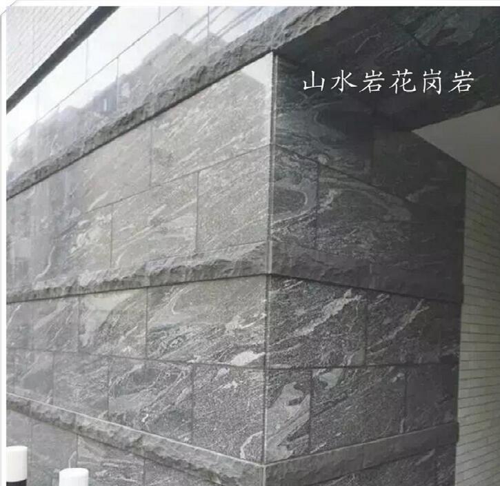 Nero Santiago Grey Granite tiles Wooden Shanshui Pattern Negro Landscape Stone