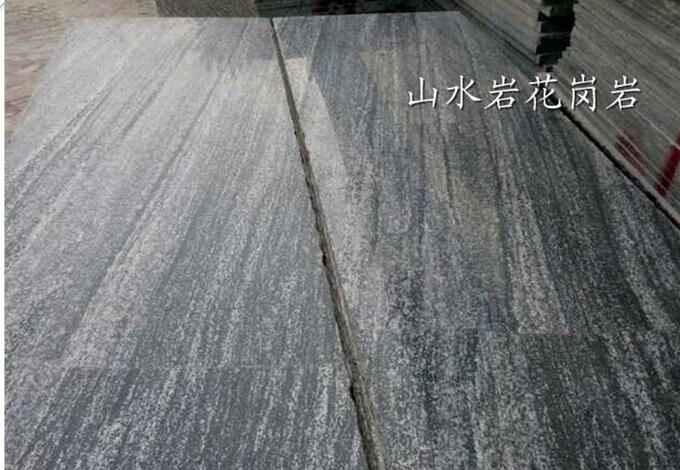 Chinese Nero Santiago Grey Granite Polished for Flooring Clading