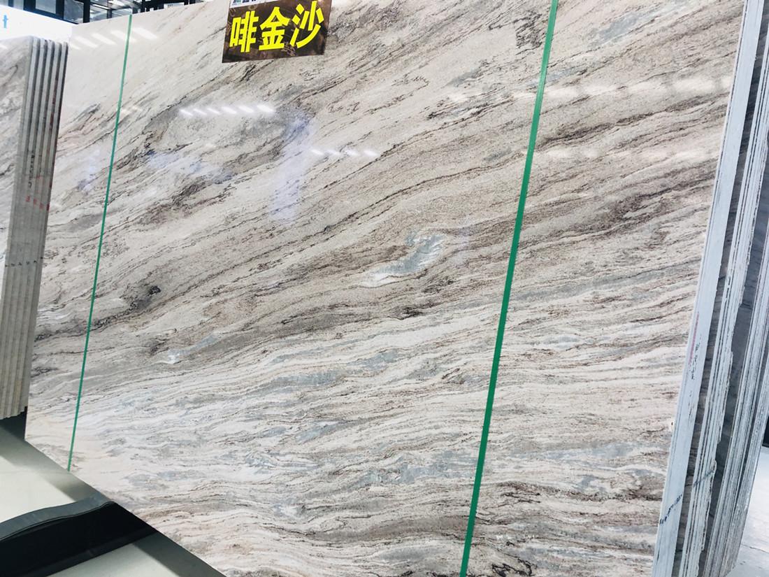 Palissandro marble big slab
