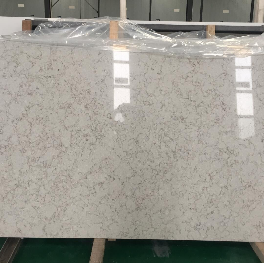 Quartz Stone BS3301 Royal Botticino from Guangdong Bosun Quartz Stone