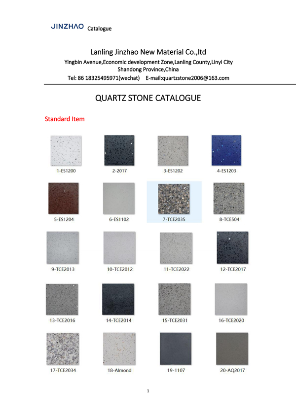 artificial quartz stone slab countertop catalogue