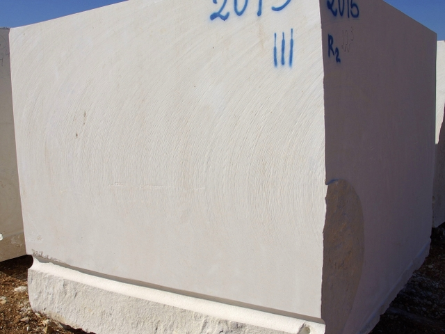 Vratza Limestone Blocks R2