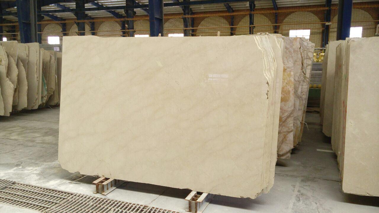 Royal Cream Marble Slab
