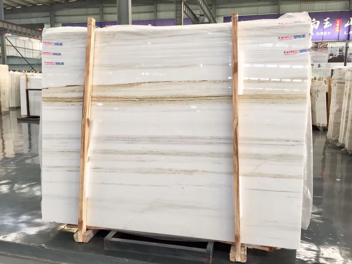 Royal White China Marble Polished   Slabs
