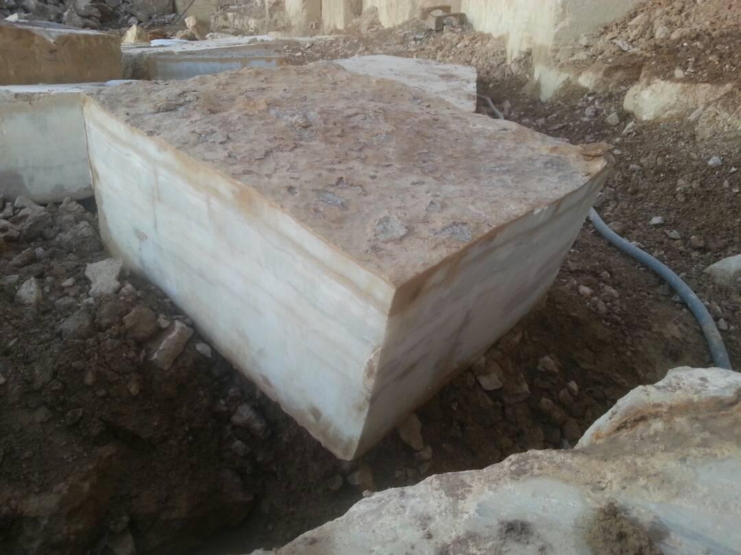 Onyx Marble Blocks