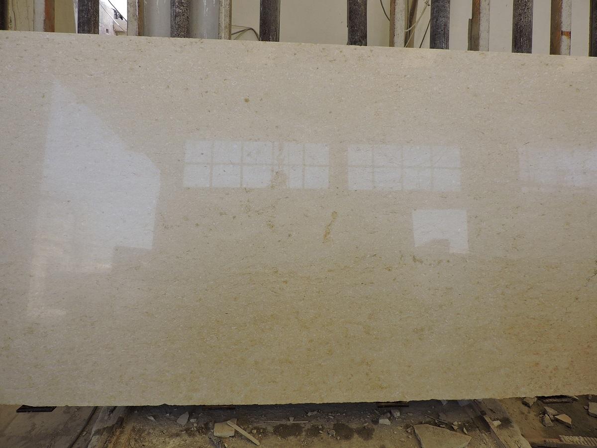Samaha Beige Egyptian Marble Slabs