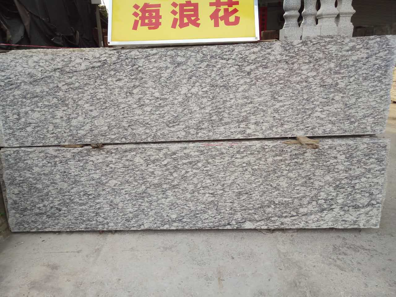 Sea Wave Flower Granite Slabs