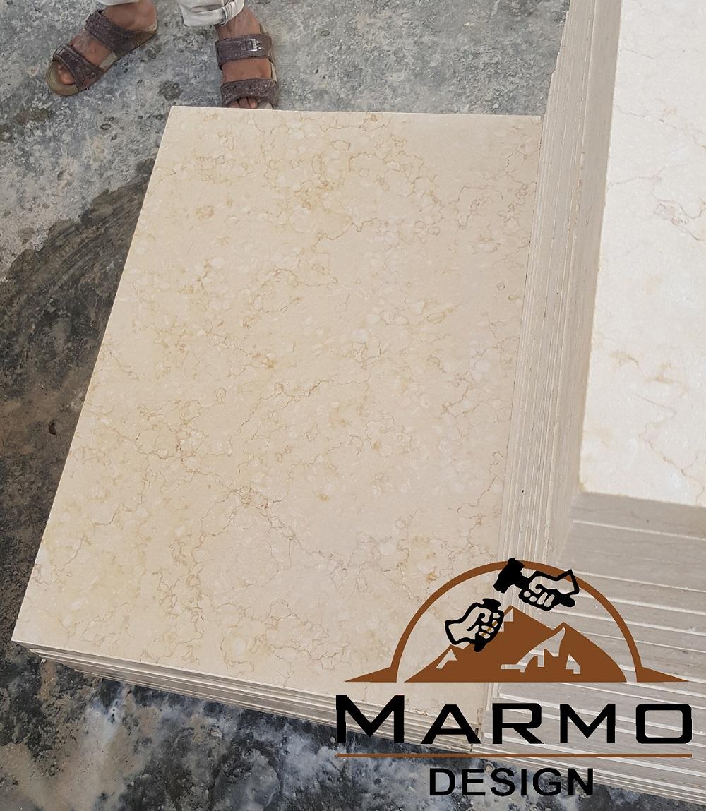 Sunny Light Marble Beige Marble Tiles