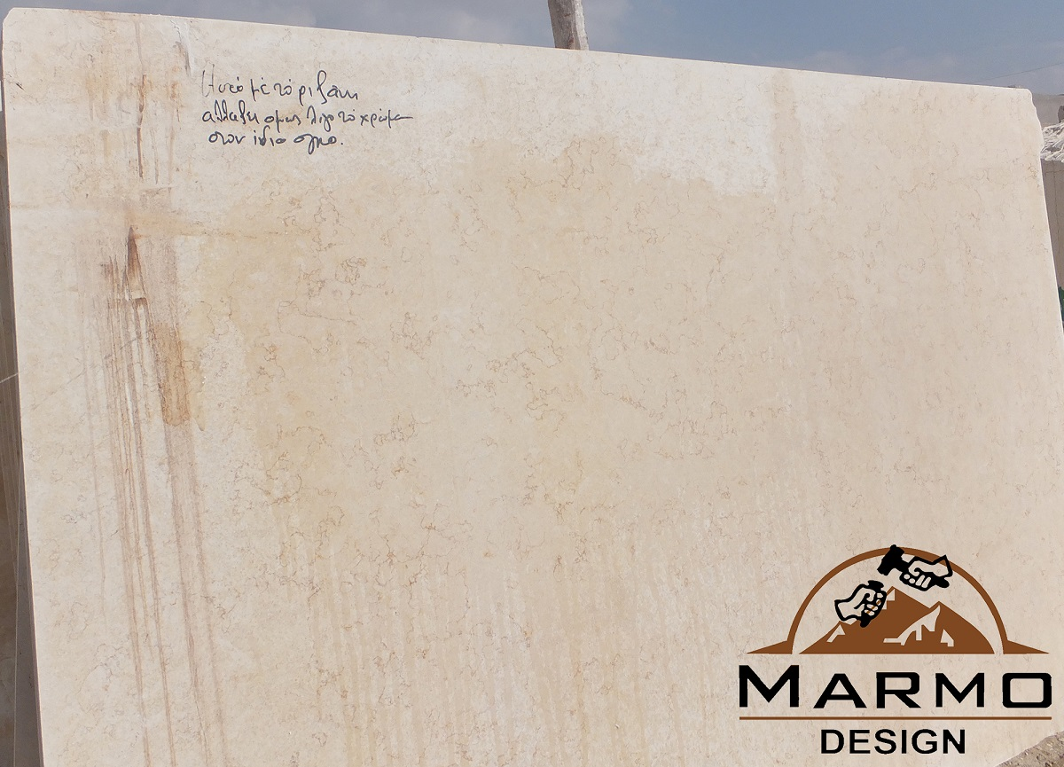 Sunny Light Honed Beige Marble Slabs