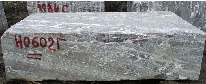 Tundra Granet Amphibolite