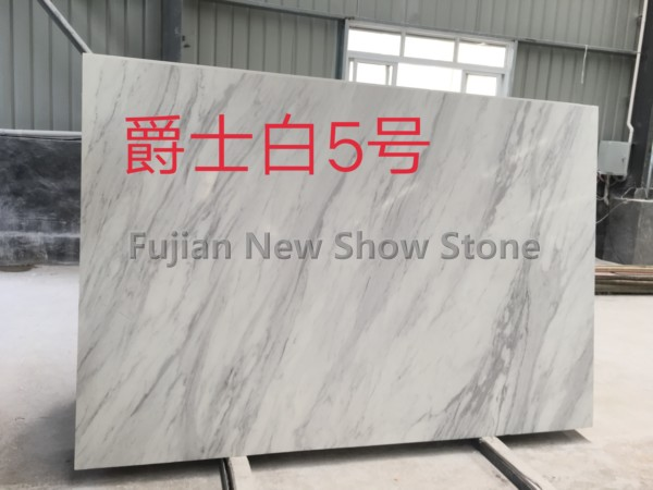 Artificial marble jazz white