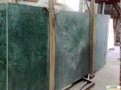 Verde Serrano Green Marble
