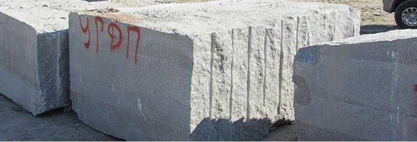 Grey Granite Vozrozhdenie