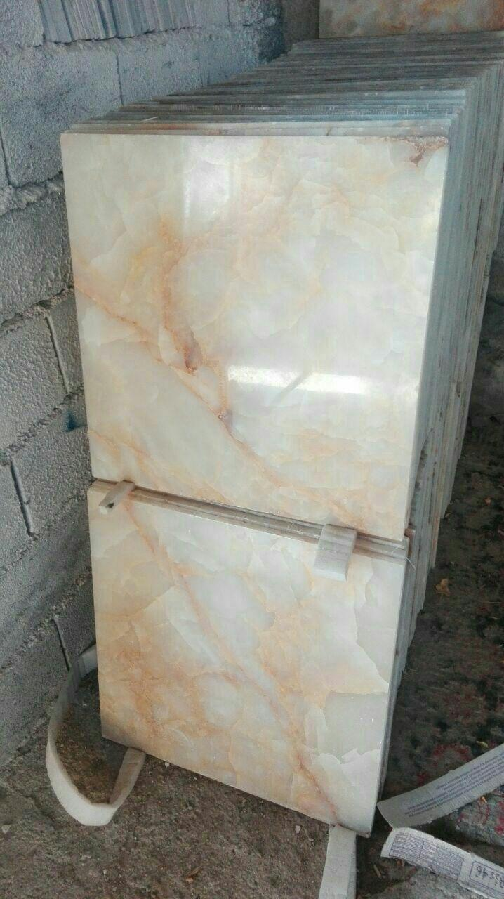 White and Honey Onyx Tile