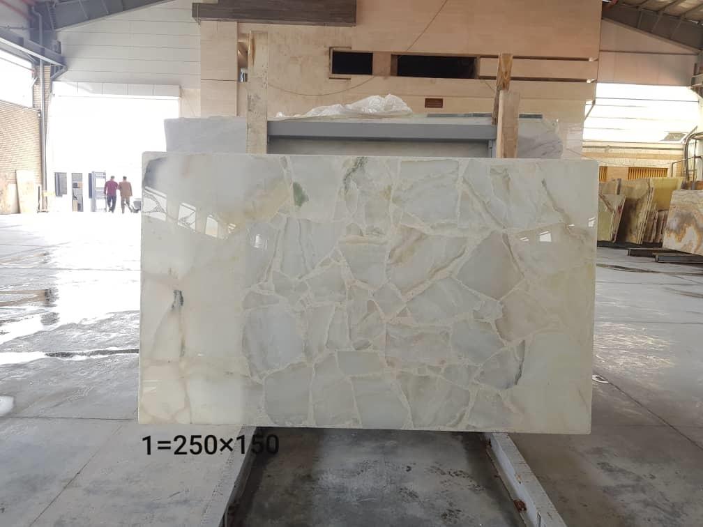Irregular White Onyx Puzzle