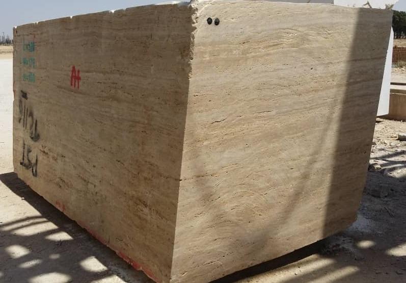 Crema Leggera Travertine Natural Blocks