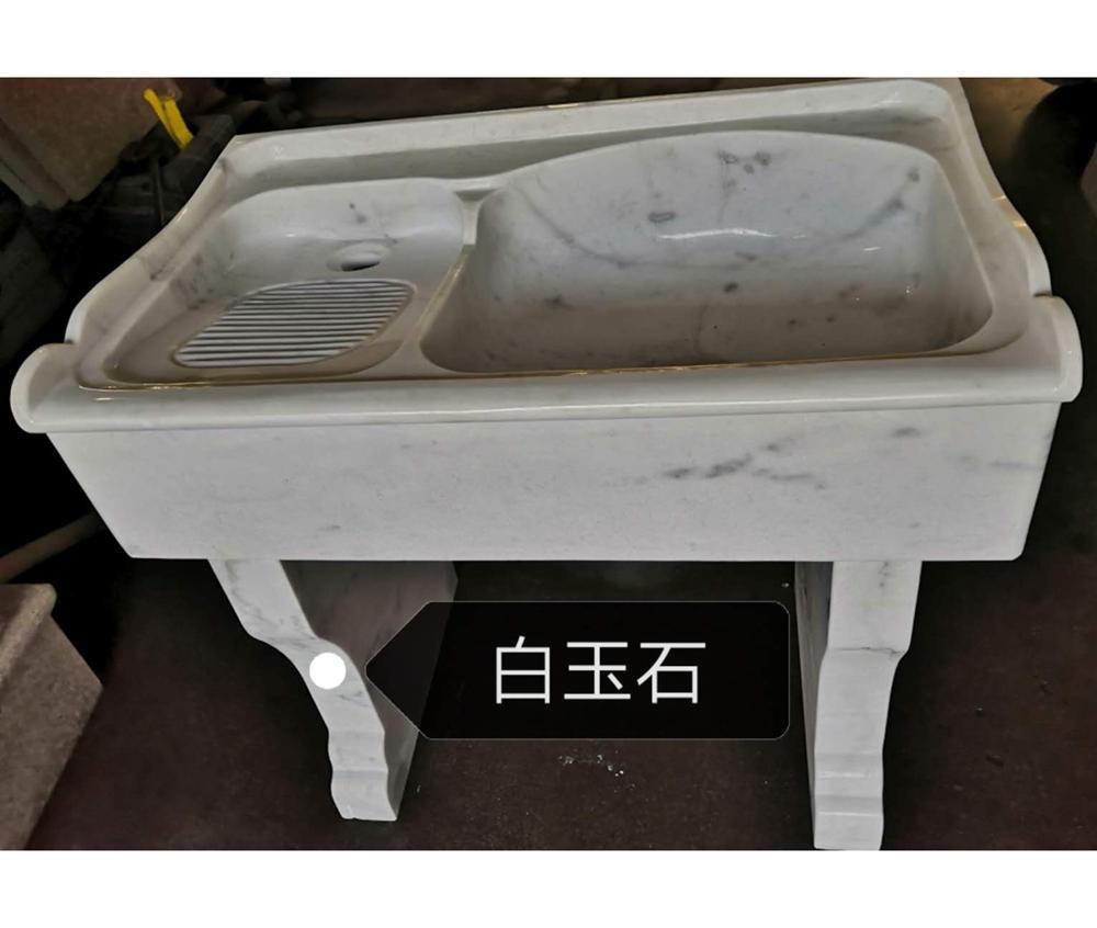 White Jade Laundry Tub White Onyx Laundry Pool