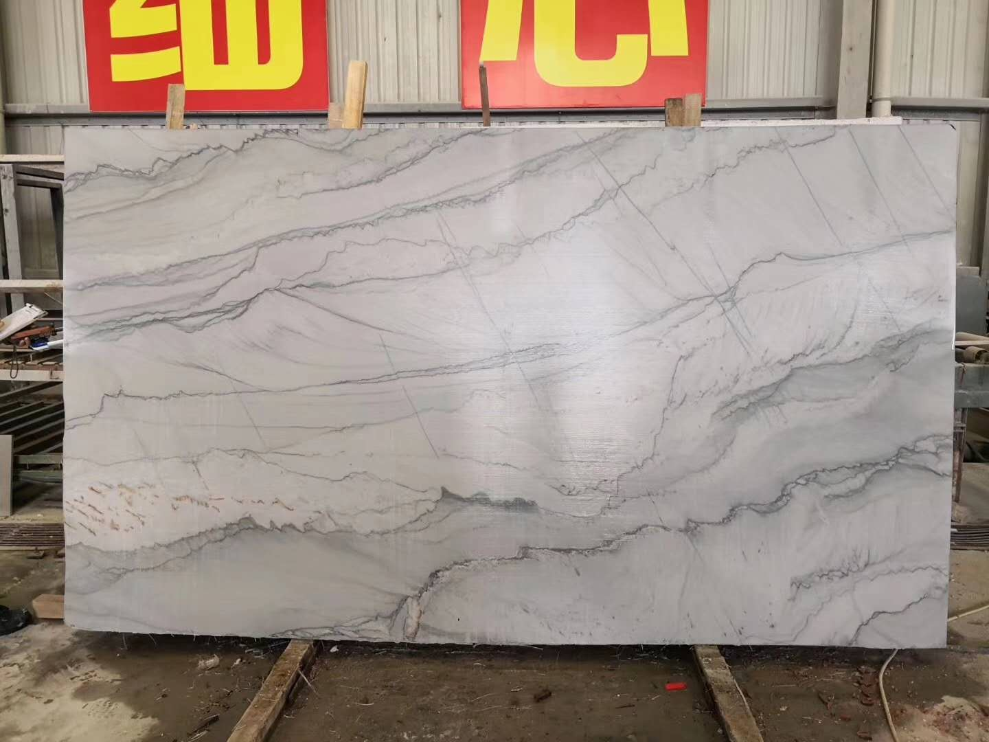Brazil Macaubas White Quartzite Slabs for Countertop Design