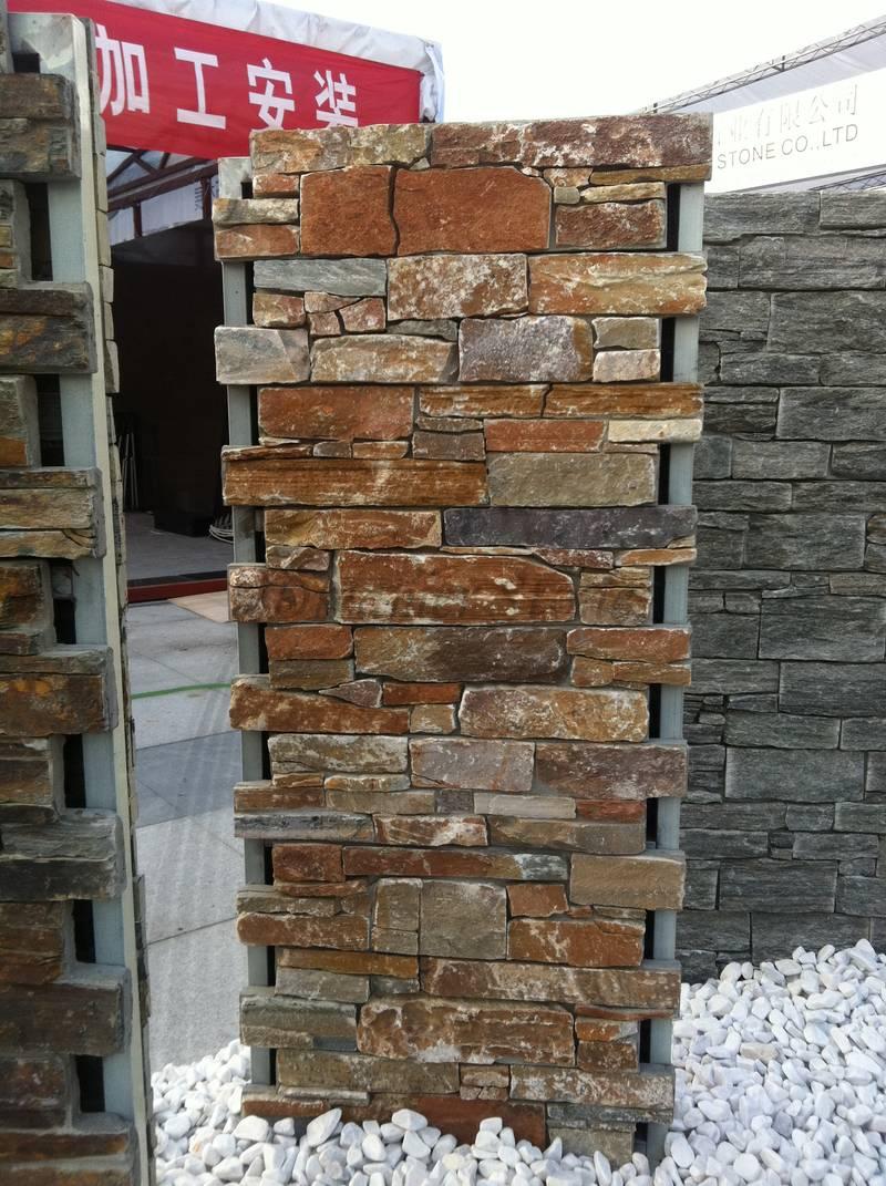 Decorative yellow slate cement stone veneer panels