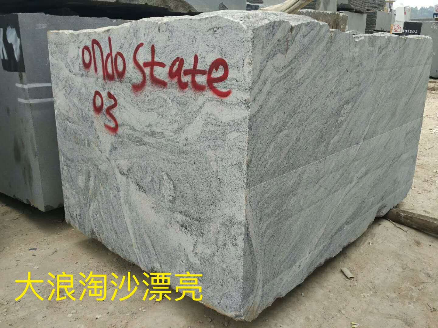Juparana Granite Blocks