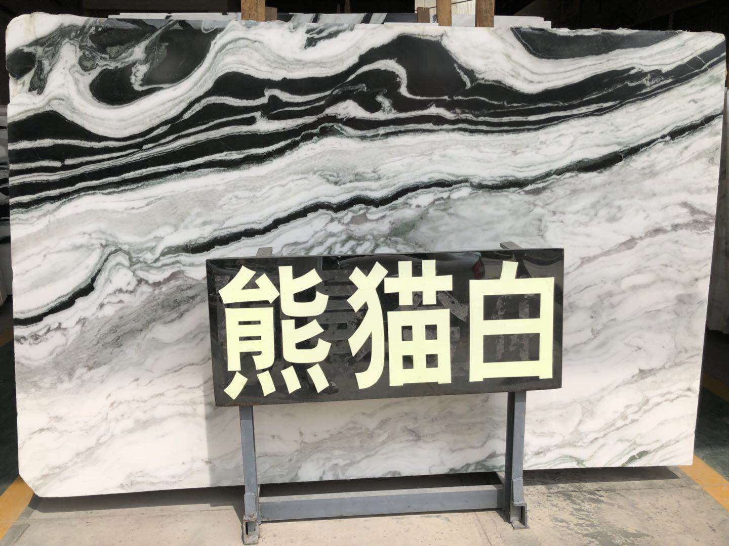 Panda White Polished Marble Slab