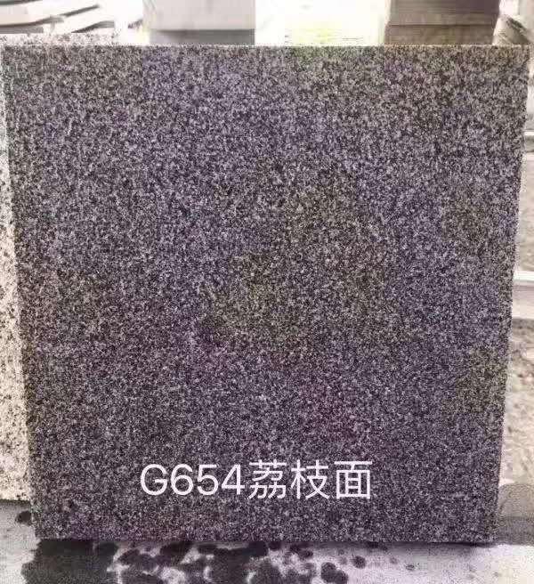 G654 Litchi surface granite China