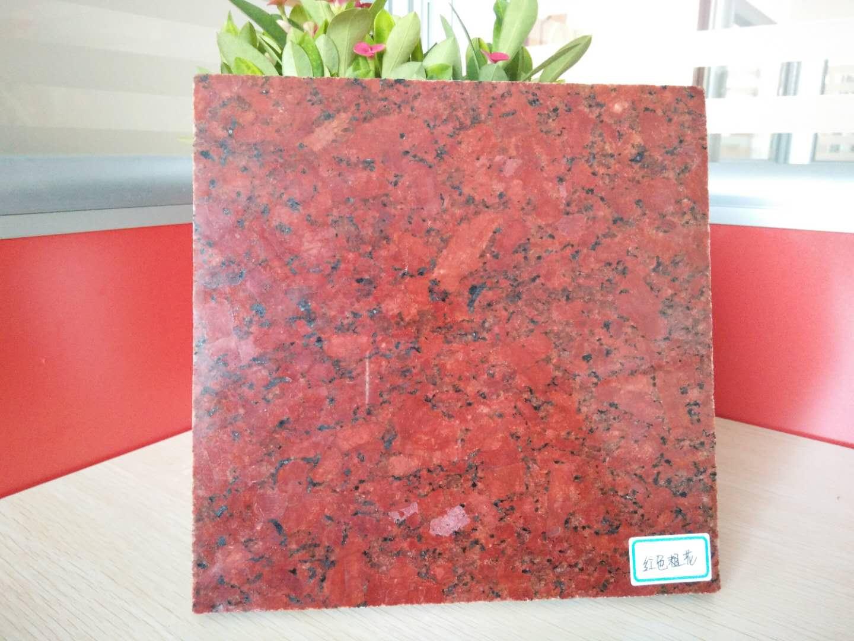 Dye Red Granite